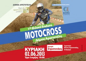 motocross_20130602_a5_web