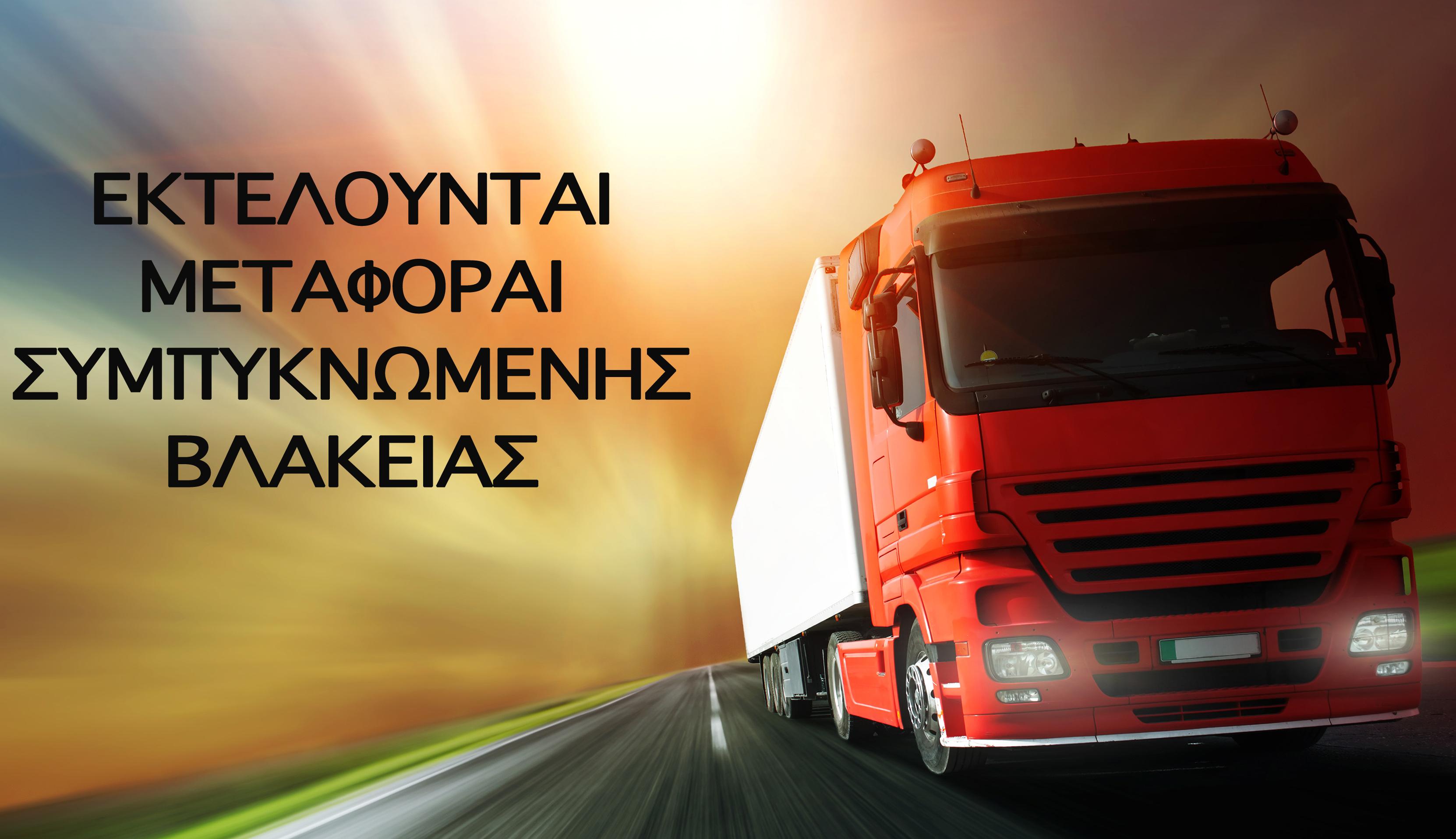 картинки грузовых машин на визитки точно всегда можно