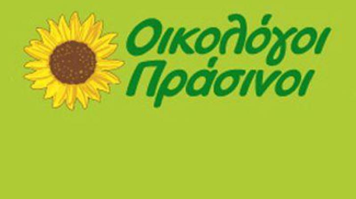 oikologoi_10