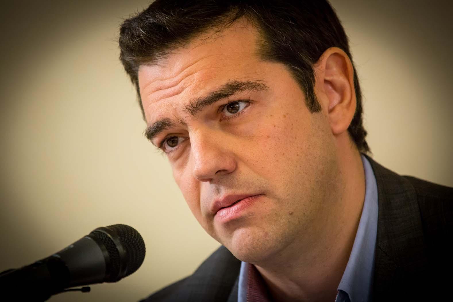tsiprasa20150710