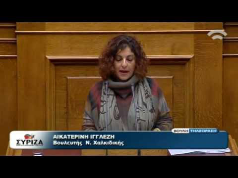 igglezi_parliament