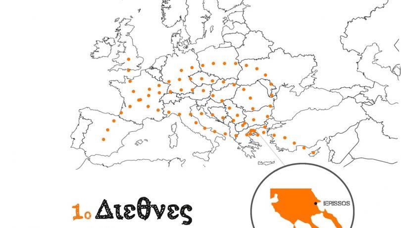 afisa beyond europe gr1439212721