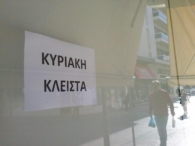 kyriakh321410443096